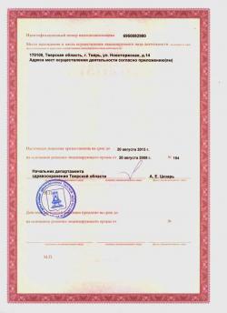 licenzya2b